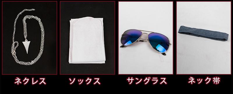 Fate Grand Order コスプレ メルトリリス コスプレ衣装 FGO コスチューム hhc0926