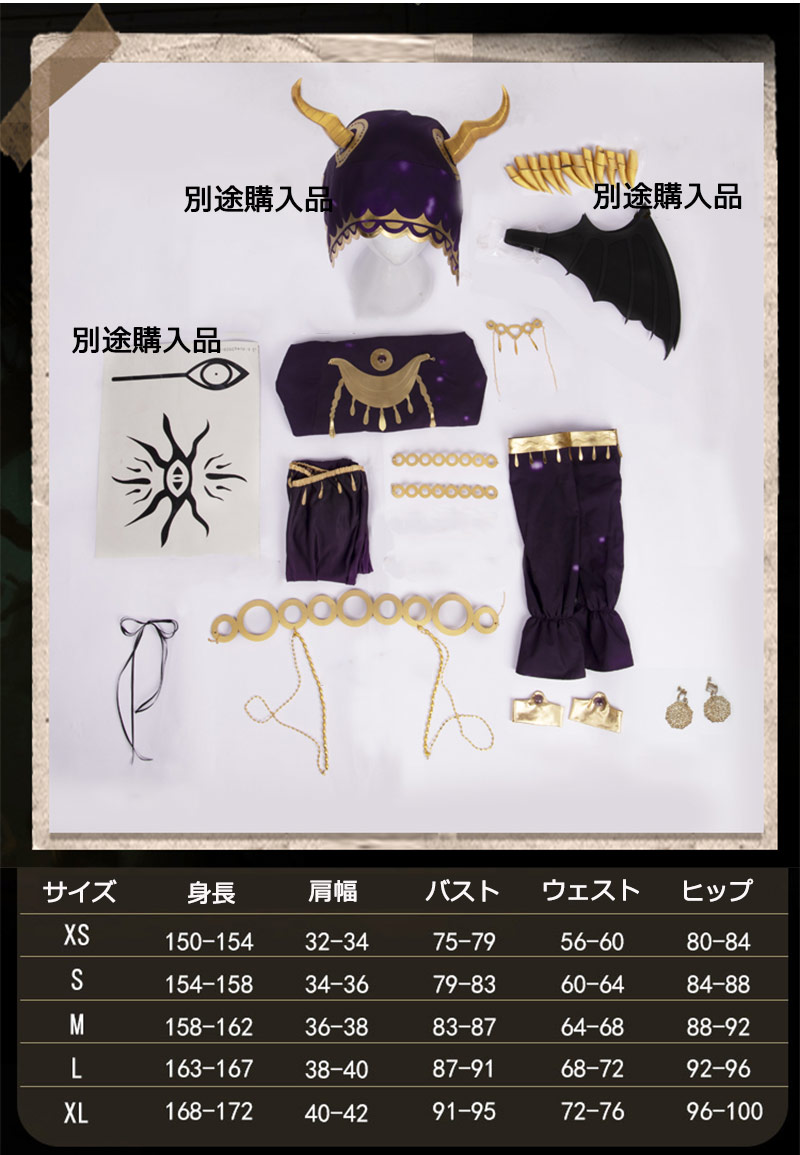 IdentityV 第五人格 コスプレ衣装 祭司フィオナ・ジルマン夢の使者 風 仮装 変装 コスチューム イベントmg006