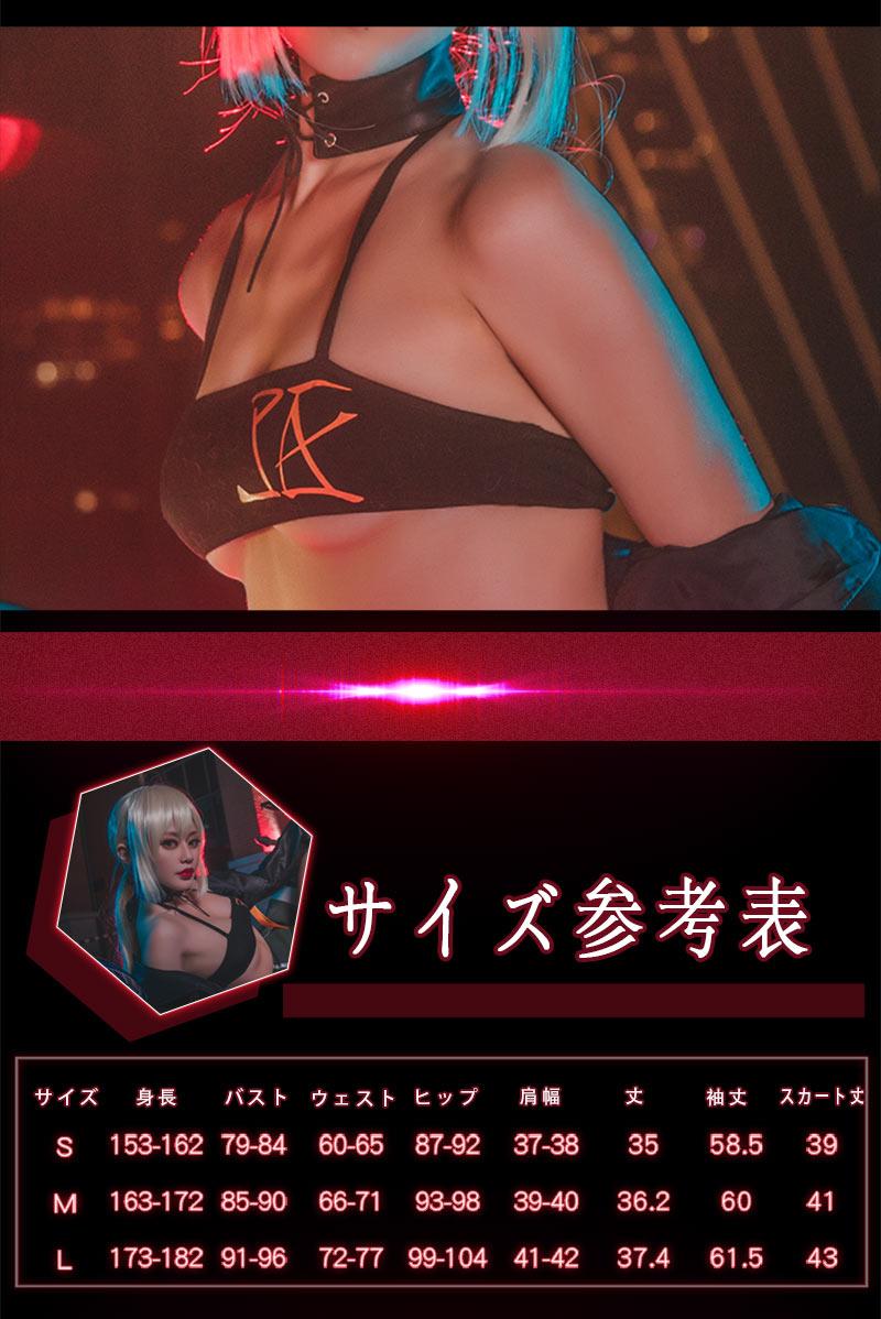 Fate Grand Order コスプレ saber コスプレ衣装 FGO コスチュームhhc0927