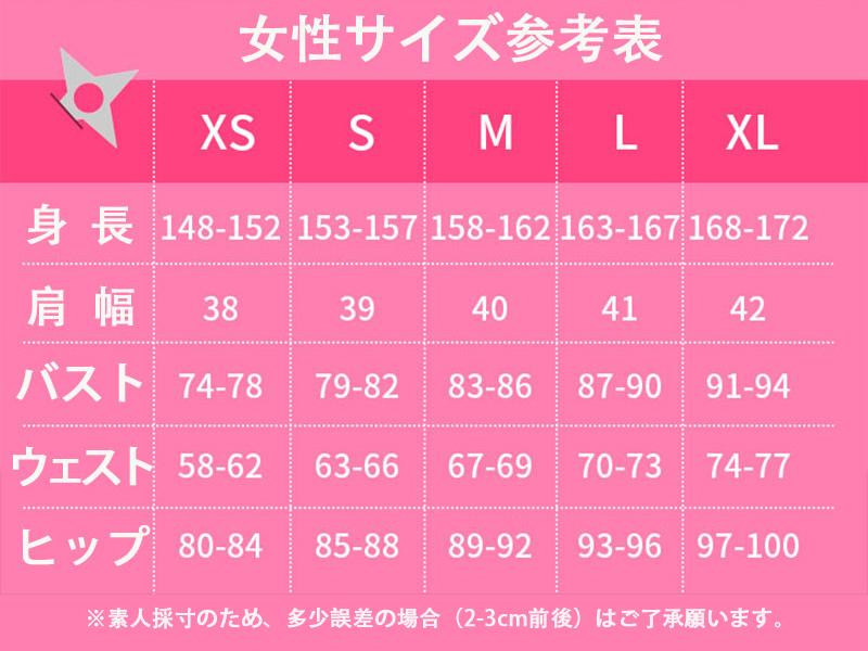 ラブライブ! コスプレ衣装 サンシャイン!! Aqours 6th LoveLive! 桜内 梨子 DOME TOUR 2020 Fantastic Departure! コミケ アニメ 仮装 イベント y3122