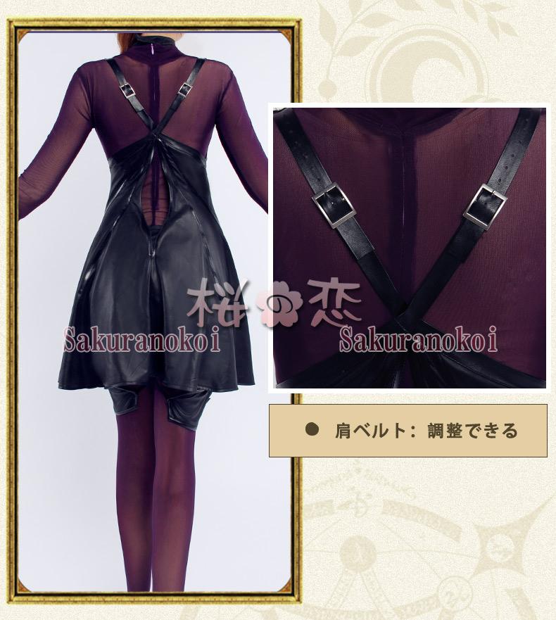 時間限定セール Fate GrandOrder フェイト グランドオーダー 風 魔槍 スカサハ 師匠 風 コスプレ衣装 コスチュームuw484