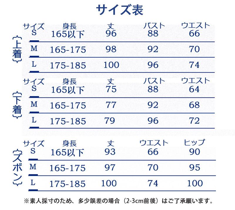 Fate Grand Order コスプレ エンキドゥ コスプレ衣装 FGO コスチューム mj056