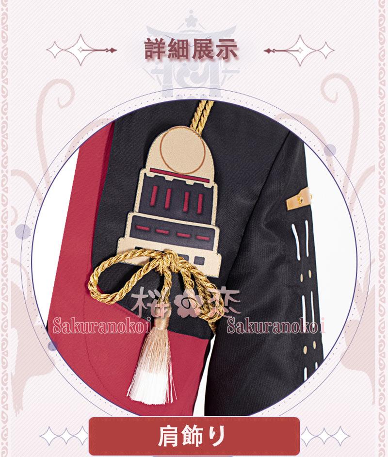 原神 げんしん genshin 稲妻 トーマ コスプレ 衣装 cosplay イベント パーティー コスチューム 変装 仮装 mg094