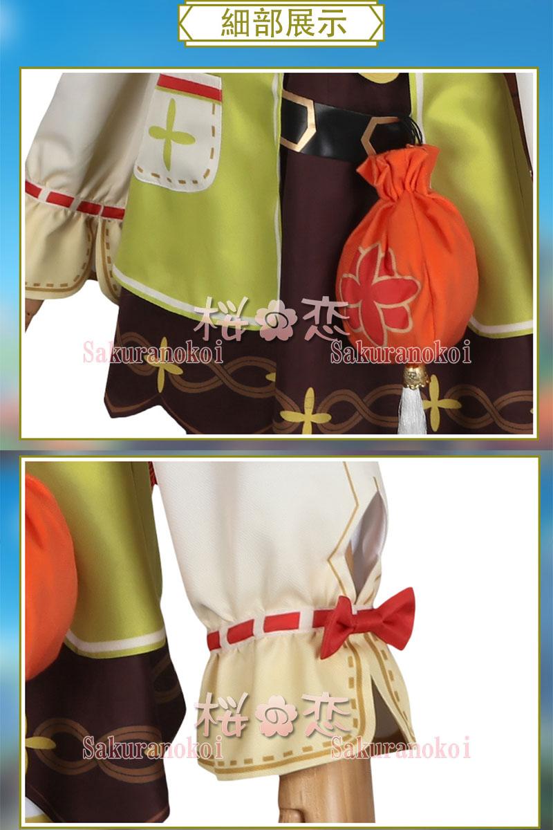 原神 げんしん genshin 瑶瑶 ヨォーヨ コスプレ 衣装 cosplay イベント パーティー コスチューム 変装 仮装 hs019
