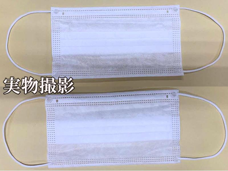 マスク 50枚 使い捨てマスク 立体設計 マスク50枚 3段プリーツ加工 不織布 使い捨てマスク 3層構造 高密度フィルター 更にポイント5倍 送料無料 masuku003-1
