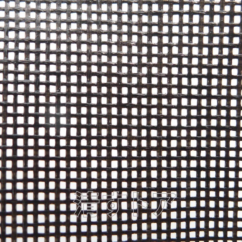防炎メッシュシート ブラック 1.2x7.2m 450P 解体 建築 建設 足場 メッシュシート