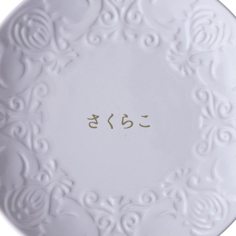 「器 花鳥風月」4点セット(キヨクリーム)