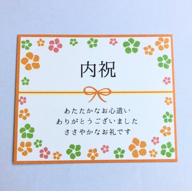 「器 花鳥風月」4点セット(イエロー)