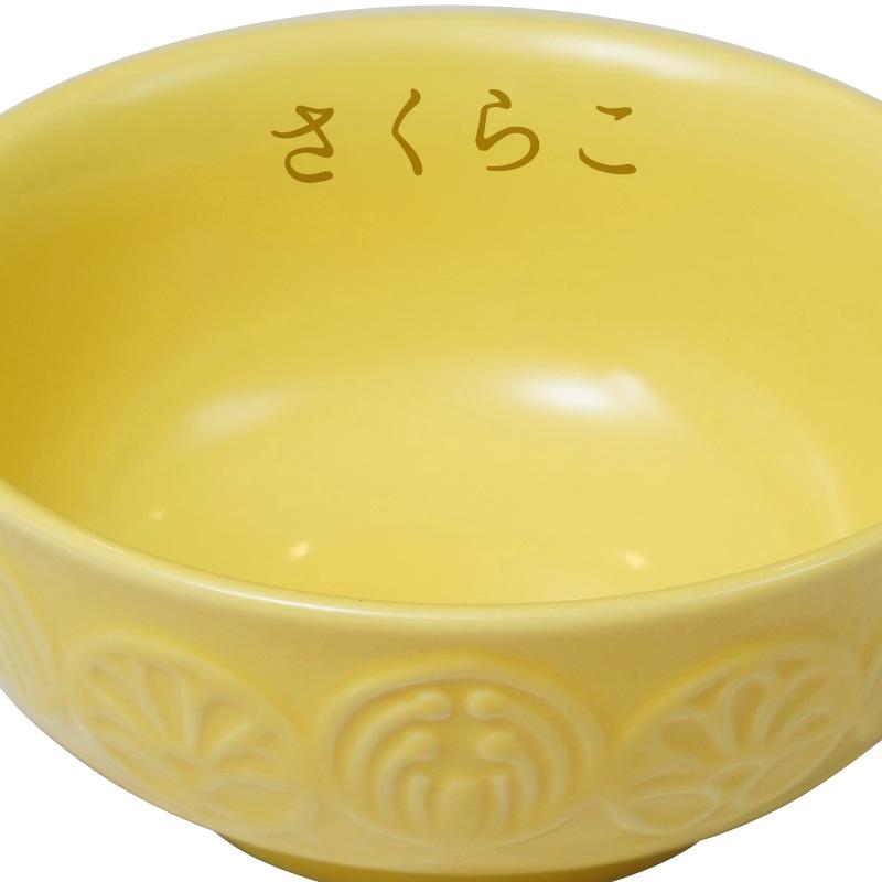 「器 花鳥風月」小鉢(イエロー)