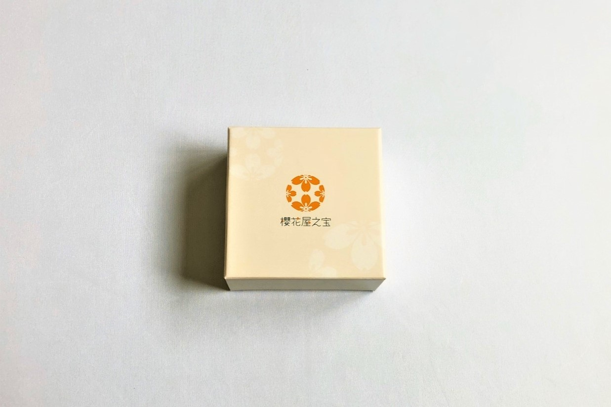 「器 花鳥風月」小鉢(オレンジ)