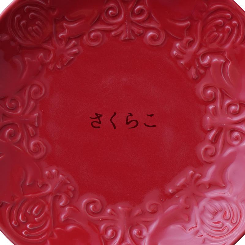 「器 花鳥風月」小皿(レッド)