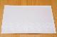 「器 花鳥風月」ランチョンマット2枚セット(ベージュ)