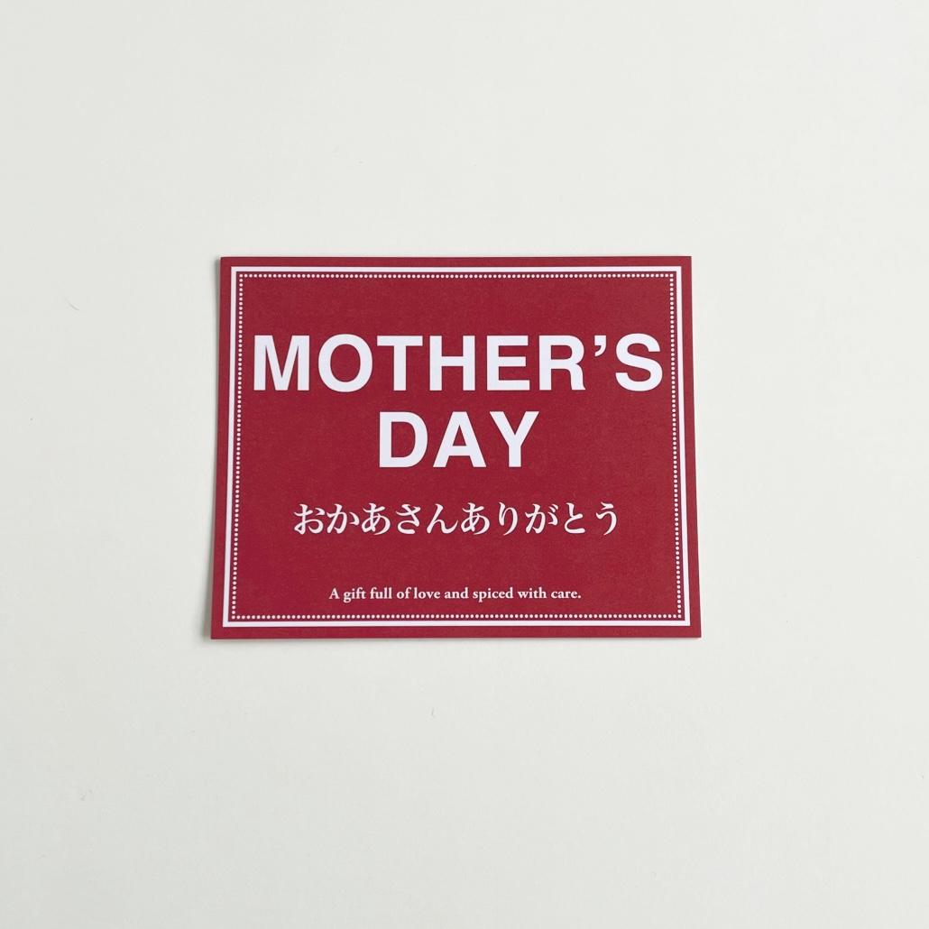 母の日お皿バスケットB