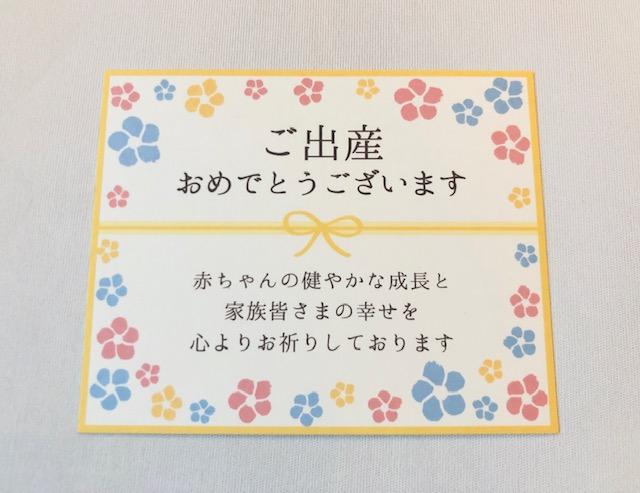 【セット】ぐっすり座布団本体&専用カバー2色(ベージュ&アイボリー)