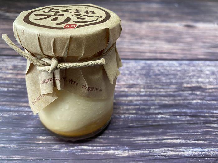 【数量限定】オリジナル「ドロンジョ様」温泉タオルと大山生クリームをたっぷり使用した濃厚でなめらかな『あづまやさんのプリン』6個セット