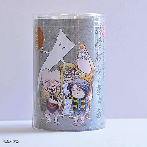 ゲゲゲの鬼太郎 妖怪砂フィギュア 6体全種セット