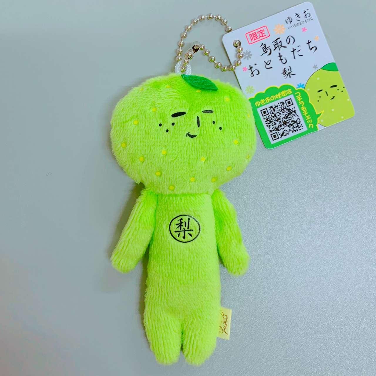 【鳥取限定】ゆきおシリーズ・梨