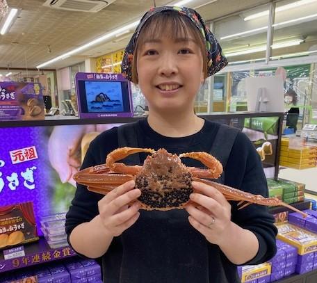 【数量限定!送料無料】鳥取県産 茹で松葉がに3尾セット (計約1.3kg〜)(タグ無し) 冷蔵配送 ※ほかの商品との同梱不可