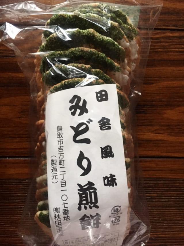 鳥取名産 田舎風味 みどり煎餅 120g