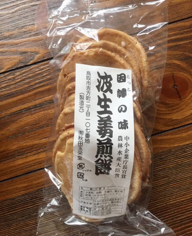鳥取名産 因幡の味 波生姜煎餅 13枚