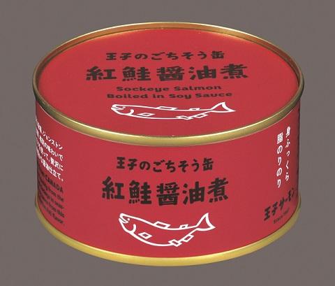 王子のごちそう缶 紅鮭醤油煮