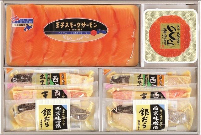 スモークサーモン・いくら・漬魚詰合わせ HRA80(W)S