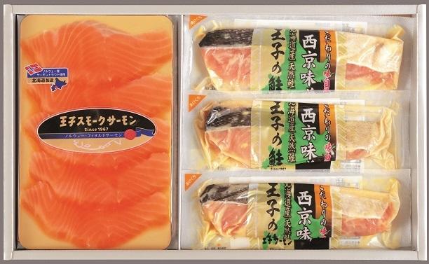 スモークサーモン&漬魚詰合わせ HS30(W)S