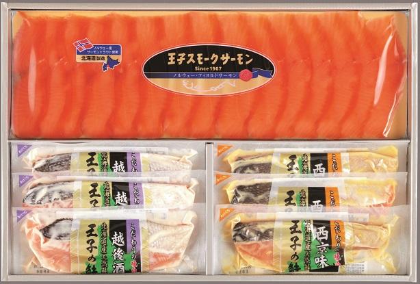 スモークサーモン&漬魚詰合わせ HS50(W)S