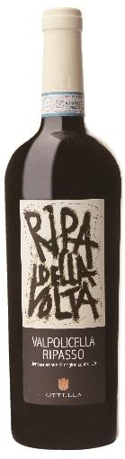 ヴァルポリチェッラ リパッソ(イタリア産赤ワイン・750ml)