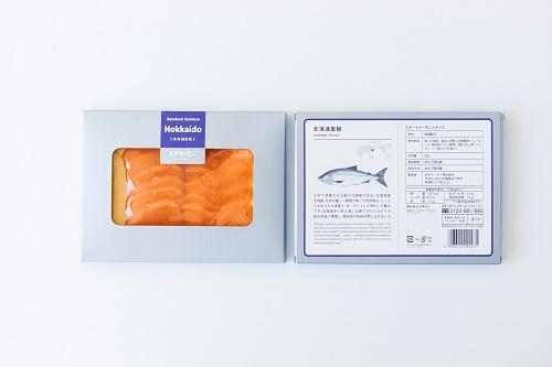 北海道産鮭・スモークスライス(60g)