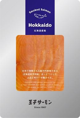 北海道産鮭スモークスライス(60g)