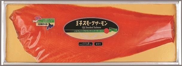 アトランティックサーモンスモーク姿切 JAH100(W)