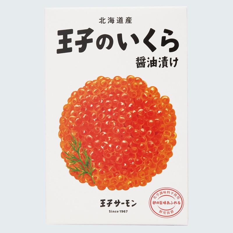 【新物】いくら醤油漬(200g)【2021年物】