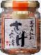 王子の紅鮭さけ茶漬(160g)