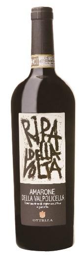 アマローネ デッラ ヴァルポリチェッラ(イタリア産赤ワイン・750ml)