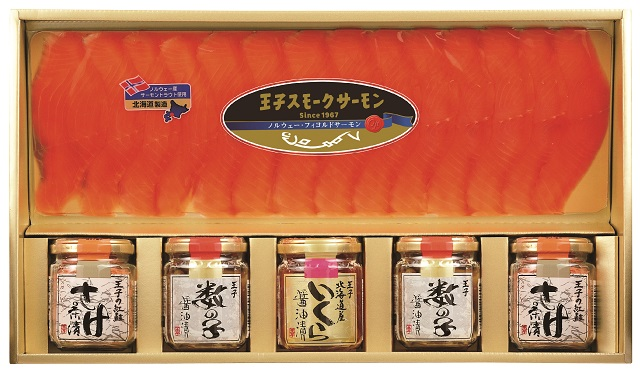 スモークサーモン・瓶製品詰合わせ HBS85(X)