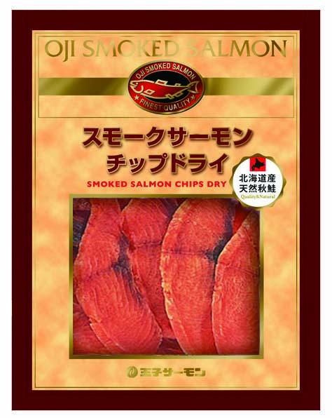 サーモンチップドライ(80g)