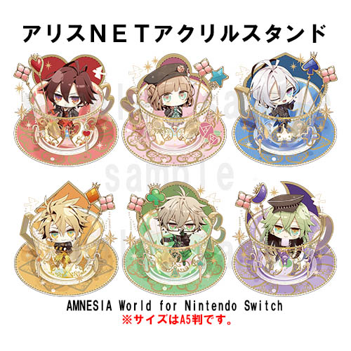【NS】 AMNESIA World for Nintendo Switch 通常版 (アリスNETスペシャルセット付)【連動購入特典企画有】