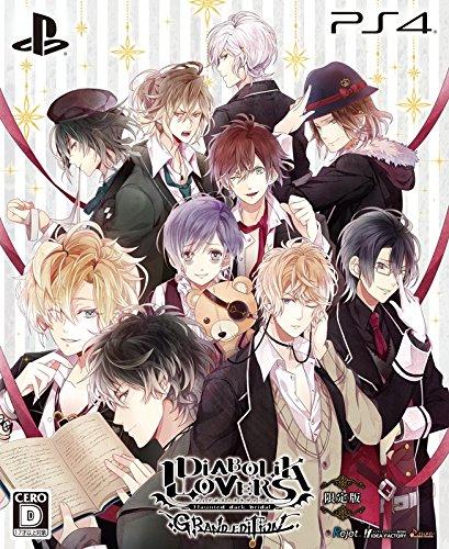 【PS4】 DIABOLIK LOVERS GRAND EDITION 限定版 (缶バッジ付)