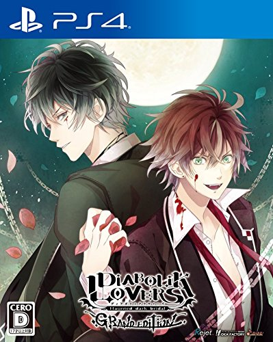 【PS4】 DIABOLIK LOVERS GRAND EDITION 通常版 (缶バッジ付)