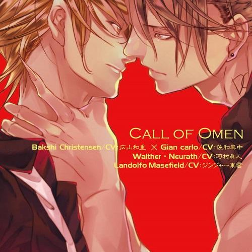 ラッキードッグ1+bad egg/Call of Omen (書き下ろしキャラコメント入りL判ブロマイド付)