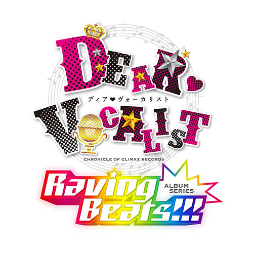 【一括発送パック】カレはヴォーカリストCD「ディアヴォーカリスト Raving Beats!!!」 (缶バッジ付)【早期予約特典有】