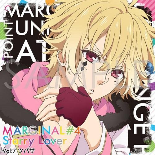 夜空に輝く星(アイドル)とふたりきりで過ごすCD 「MARGINAL#4 Starry Lover」 Vol.7 ツバサ CV.蒼井翔太 (缶バッジ付)【早期予約特典無】