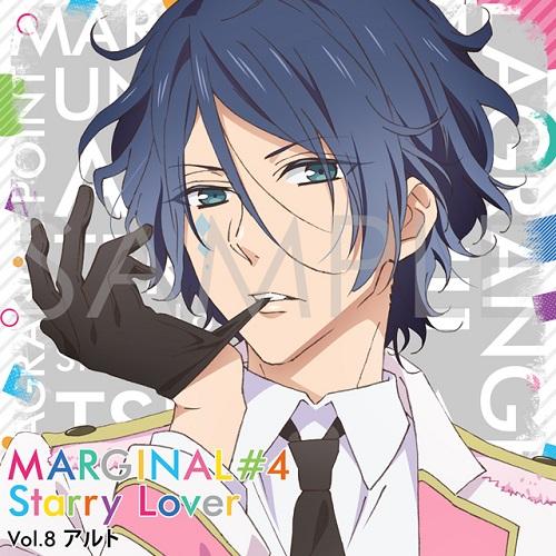 夜空に輝く星(アイドル)とふたりきりで過ごすCD 「MARGINAL#4 Starry Lover」 Vol.8 アルト CV.沢城千春 (缶バッジ付)【早期予約特典無】