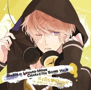 DIABOLIK LOVERS MORE CHARACTER SONG Vol.9 逆巻シュウ CV.鳥海浩輔 (缶バッジ無)