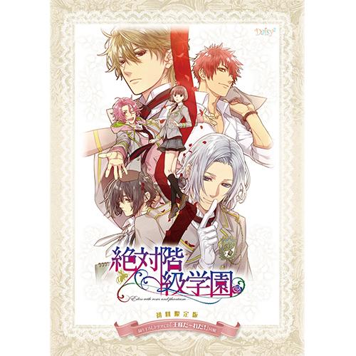 【WIN】絶対階級学園 Eden with roses and phantasm (オールキャスト集合!ハーレム缶バッジセット付)