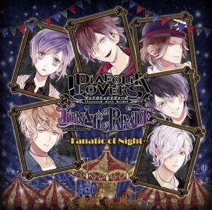 DIABOLIK LOVERS LUNATIC PARADE「Fanatic of Night」(缶バッジ付)