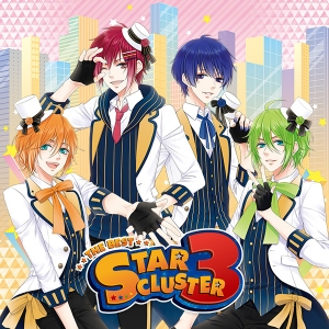 MARGINAL#4 THE BEST 「STAR CLUSTER 3」 アトム・ルイ・エル・アールver (缶バッジ付)【全巻購入特典無】【早期予約特典無】