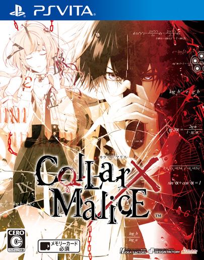 【PSV】 Collar×Malice 通常版 (アリスNETセット付) 【早期特典無】【クリアファイル無】