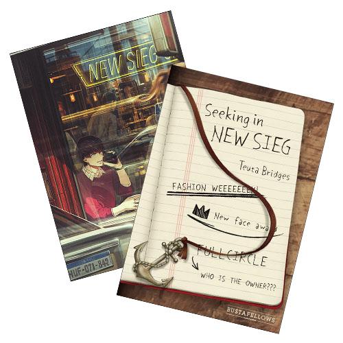【セット商品】【グッズ】 アートブック「NEW SIEG」+シナリオブック「Seeking in NEW SIEG」セット(オリジナルしおり+オリジナルポストカード付)